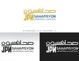 #43 cho Urgent Company Branding Design bởi kashifali239