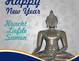 punkdsoul tarafından Design a new year card for our medical centre! için no 16