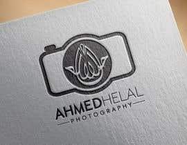 #147 untuk Logo for a Photographer oleh AalianShaz