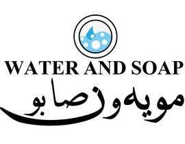 #204 for Design a Logo af sobhynarouz