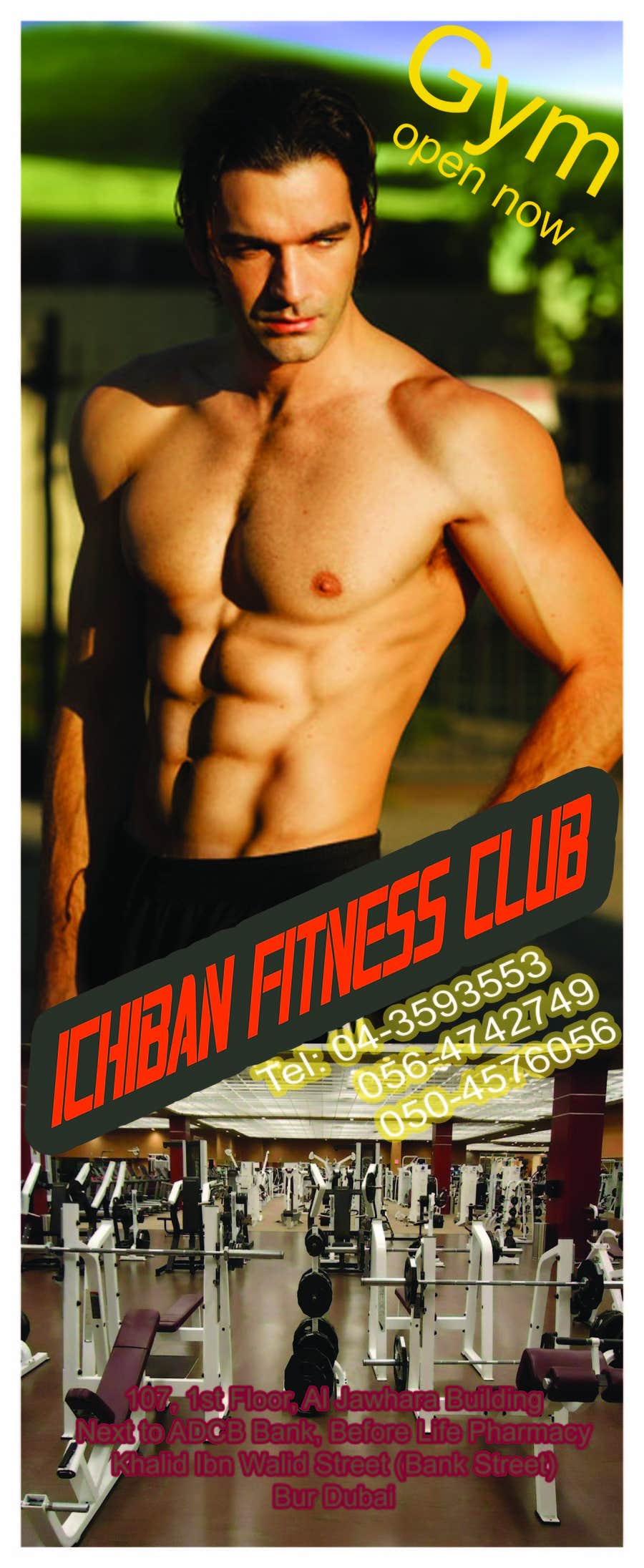 Entry #7 by dgnGuru for Design an Advertisement for GYM