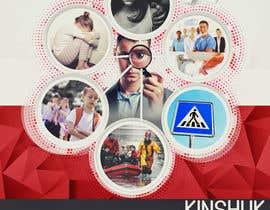 amalpushparaj tarafından Design a Cover Page for the Magazine için no 32