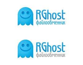 #21 для Разработка логотипа / Logo for RGhost - File sharing service от BlackRainbow8