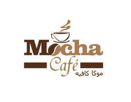 nº 181 pour Logo Design for Mocha Cafe par jtmarechal