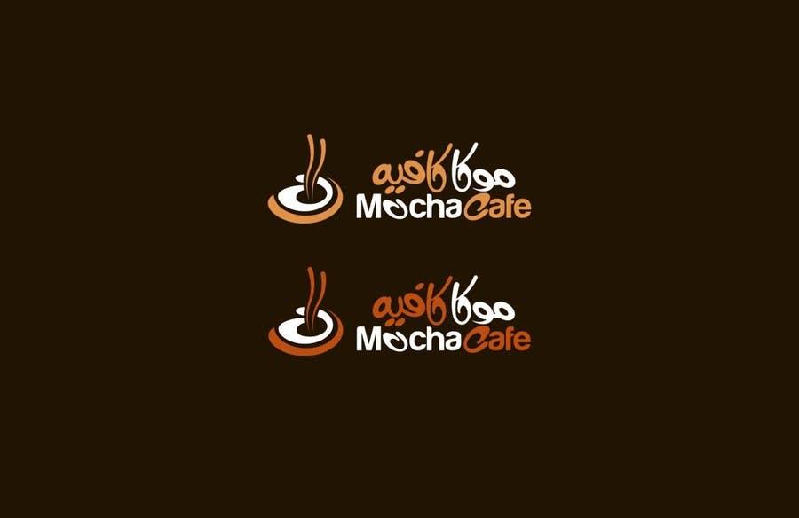 Cafe Restaurant Logo Design Logo Design For Mocha Cafe
