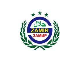 "#63 для Logo food supply ""Zamir"" от graphicsitcenter"