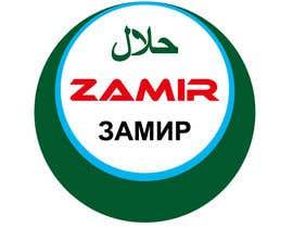 "#65 для Logo food supply ""Zamir"" от graphicsitcenter"