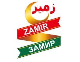 "#75 для Logo food supply ""Zamir"" от graphicsitcenter"