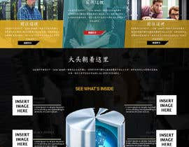 #2 cho make mockups for a chinese website bởi sherazi2592