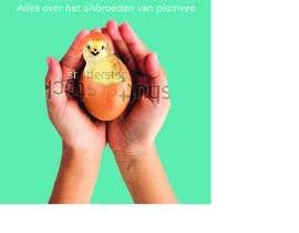 #24 for ebook design voor egg hatch guide by mizpig