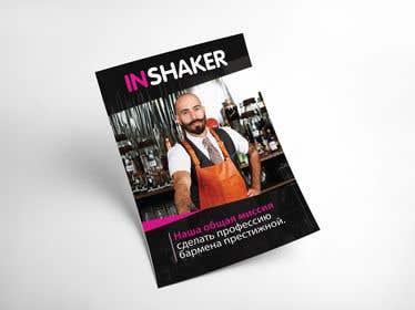 Imagem de                             Magazine advertising design