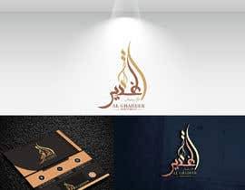 ZDesign4you tarafından Creating a LOGO with English & Arabic Letters için no 173