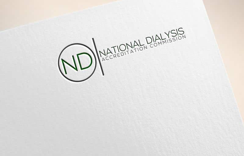 Contest Entry #1418 for Design a company logo