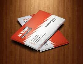 Nro 112 kilpailuun I want Printable design business card , letter head , dvd , envelop , email signature  using our logo . käyttäjältä Mariaz69