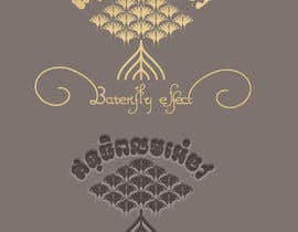 #237 for Butterfly Effect Logo for butterfly house, bar and restaurant by olfrelancer