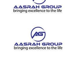Nambari 167 ya Design a Logo na shahansmu