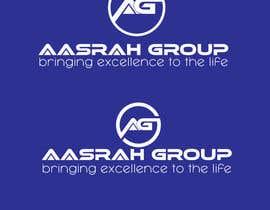 Nambari 172 ya Design a Logo na shahansmu