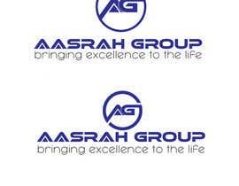 Nambari 173 ya Design a Logo na shahansmu