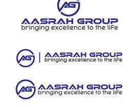 Nambari 177 ya Design a Logo na shahansmu
