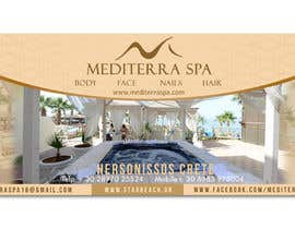 #6 for Spa Gift Certificate by kipid