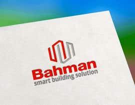 Nambari 82 ya a logo and letter head for a company na smmamun333