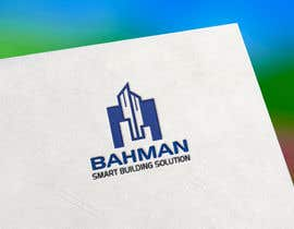 Nambari 91 ya a logo and letter head for a company na smmamun333
