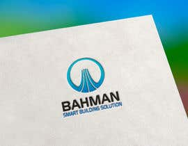 Nambari 119 ya a logo and letter head for a company na smmamun333
