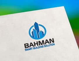 Nambari 120 ya a logo and letter head for a company na smmamun333