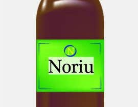 "Nambari 5 ya a logo or label that would look good on a glass jam jar incorporating the work ""noriu"" looking for something fairly clean and simple. na khairulislam03"