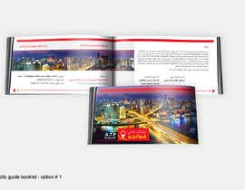 #3 for city guid manual & marketing brochour by AmroSuliman