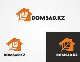 #140 for Logo for E-commerce project (and some elements of corporate style) by iabnatali