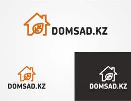 #212 for Logo for E-commerce project (and some elements of corporate style) by iabnatali