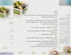 #56 for Design Restaurant menu by rakibhasan370