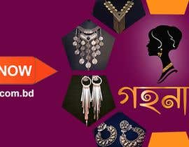 #72 for Design a Banner of Online Jewellery Shop for facebook cover photo by skhamidulalam