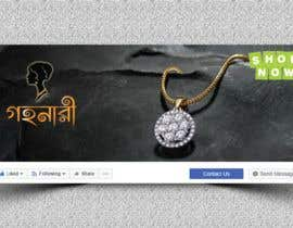 #20 for Design a Banner of Online Jewellery Shop for facebook cover photo by colorgraph