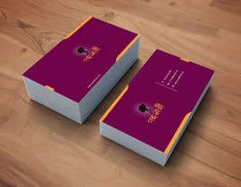 #172 for Design some Business Cards of Jewellery Shop by nawab236089
