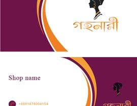 #14 for Design some Business Cards of Jewellery Shop by rayhanrt00