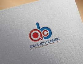 #57 for Design a Logo by KabitaDewan95