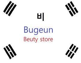 #34 dla Find name for my new shop przez kale016