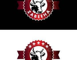 #48 untuk design an attractive logo oleh amir1987bfi