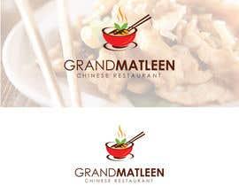 #88 for Design a Logo for Chinese Food restaurant af sharminbohny