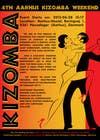 Graphic Design for Kizomba-aarhus.dk için Graphic Design66 No.lu Yarışma Girdisi