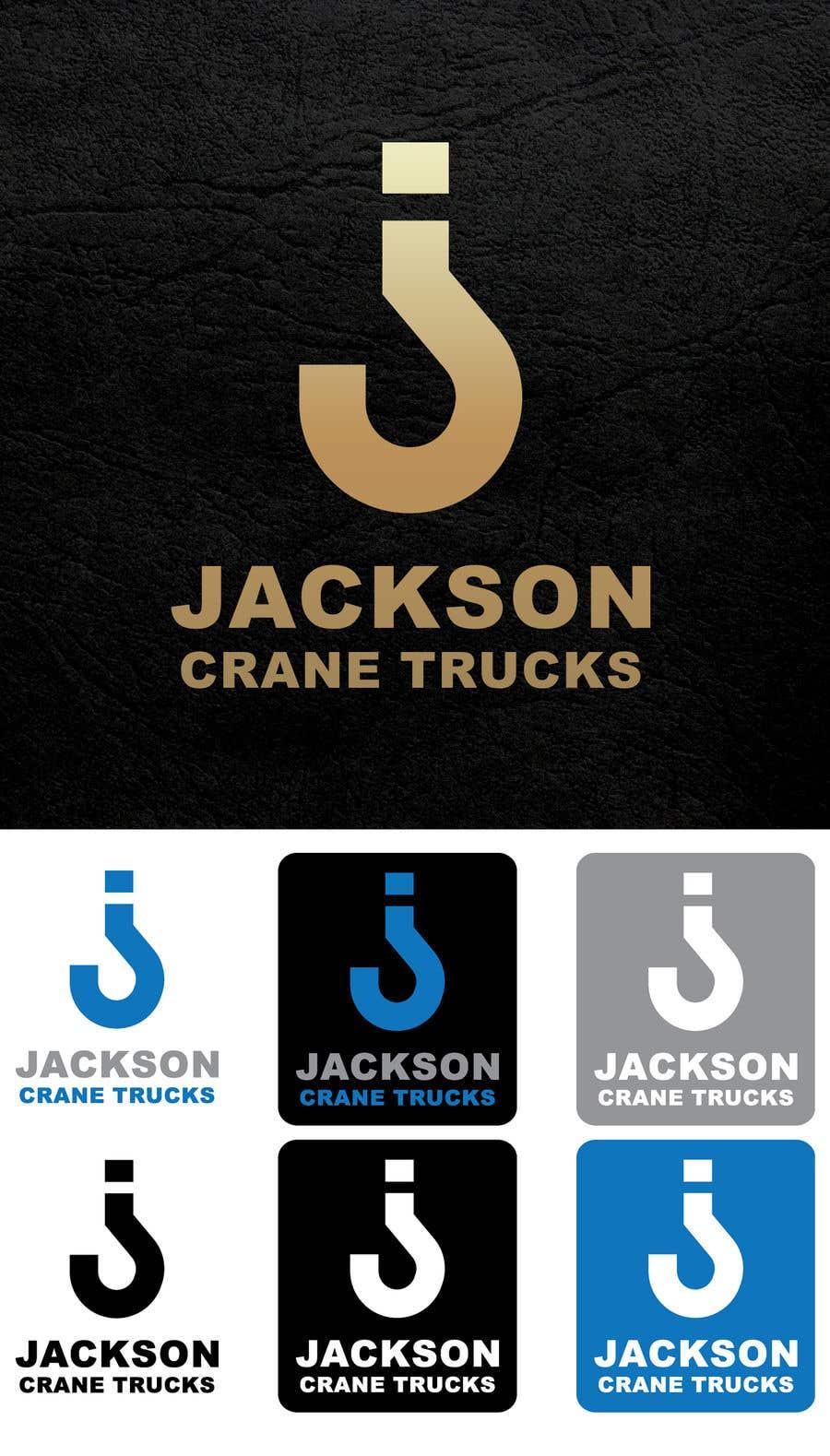 Contest Entry #                                        122                                      for                                         design a logo