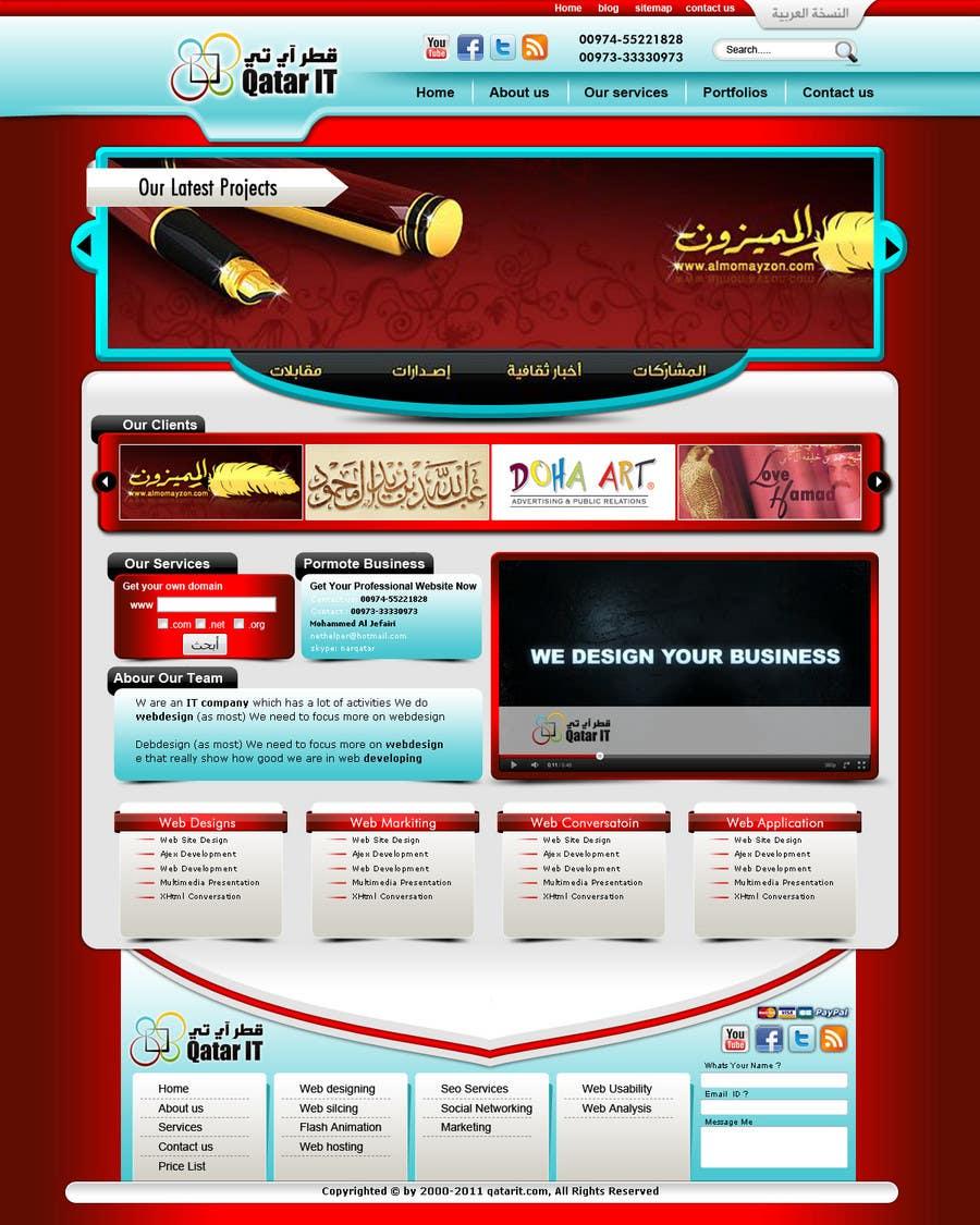Konkurrenceindlæg #                                        73                                      for                                         Website Design for Qatar IT
