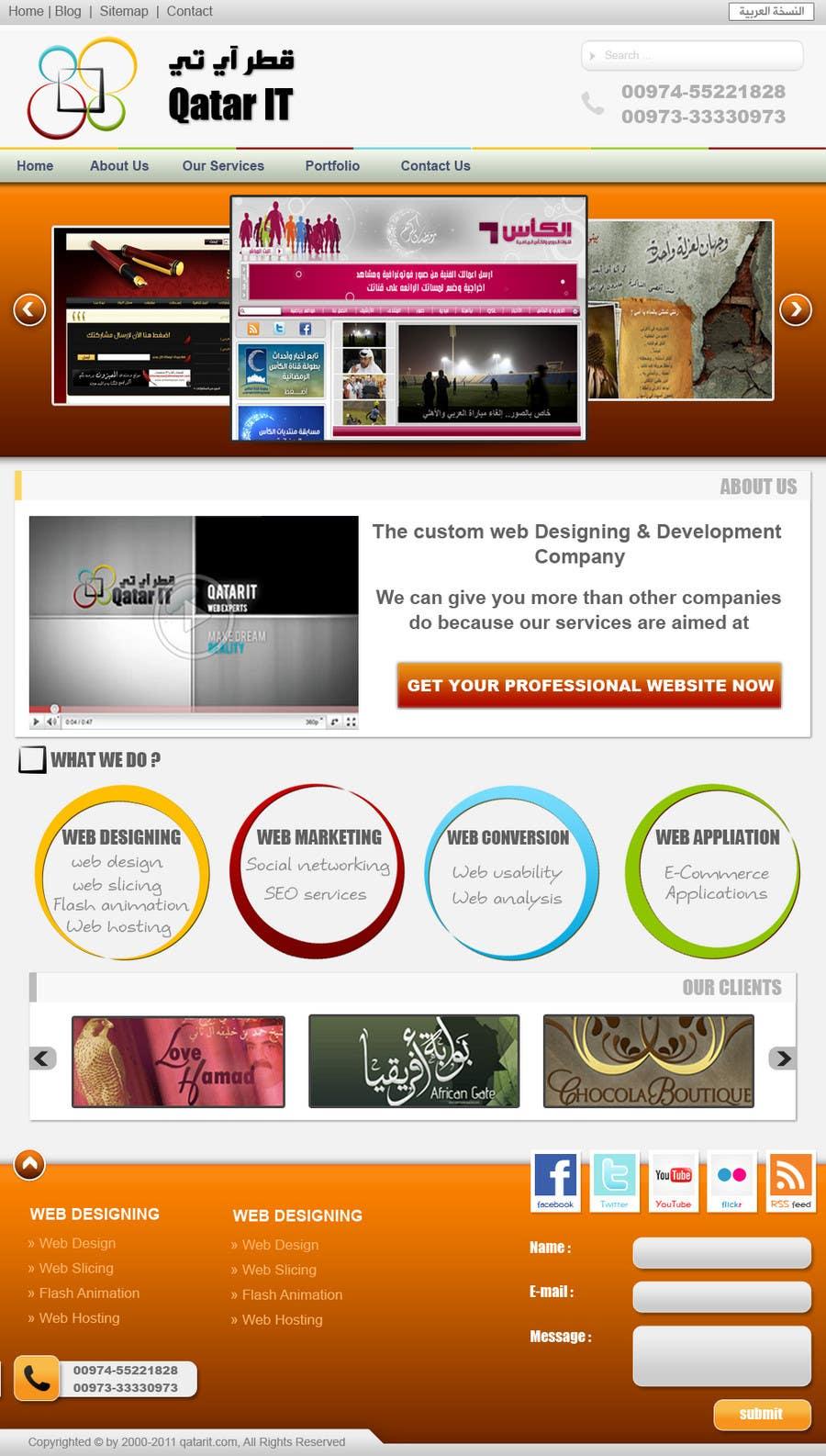 Inscrição nº                                         45                                      do Concurso para                                         Website Design for Qatar IT