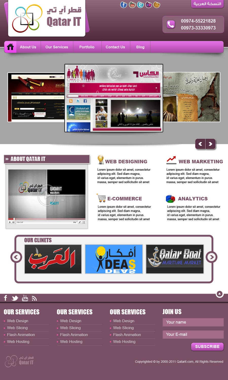 Конкурсная заявка №                                        76                                      для                                         Website Design for Qatar IT