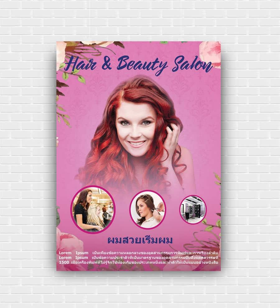 Bài tham dự cuộc thi #65 cho hair salon 2