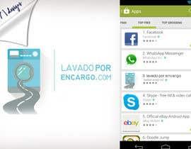 sherouk77 tarafından Design a App logo - Icon için no 25