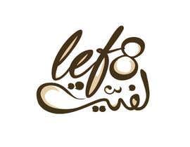 nº 151 pour Design a Logo for lef8 par YasserKhalid