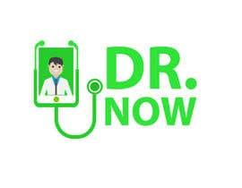 #22 для Design a logo for a medical application від SyahrulRohman